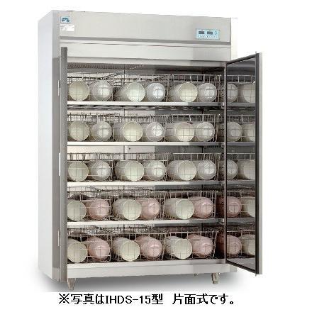 イシダ厨機 食器消毒保管庫 IHDシリーズ IHDS-15型 幅1300×奥行550×高さ1850(mm) 片面式 三相200V仕様