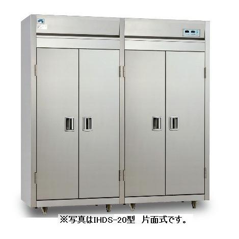 イシダ厨機 食器消毒保管庫 IHDシリーズ IHDS-20型 幅1750×奥行550×高さ1850(mm) 片面式 三相200V仕様
