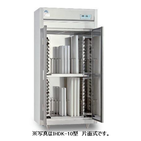 イシダ厨機 器具消毒保管庫 IHDシリーズ IHDK-10型 幅900×奥行550×高さ1850(mm) 片面式 三相200V仕様