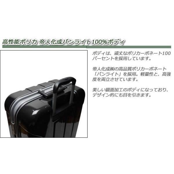 トラベリスト HPスキャリー Mサイズ スーツケース|japan-suitcase|04
