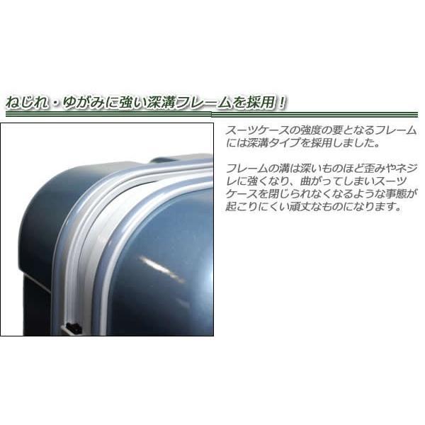 トラベリスト HPスキャリー Mサイズ スーツケース|japan-suitcase|05