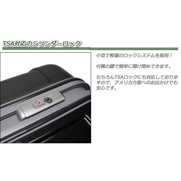 トラベリスト HPスキャリー Mサイズ スーツケース|japan-suitcase|06