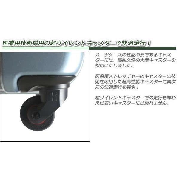 トラベリスト HPスキャリー Mサイズ スーツケース|japan-suitcase|07