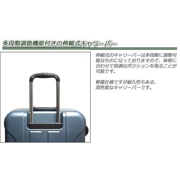 トラベリスト HPスキャリー Mサイズ スーツケース|japan-suitcase|08