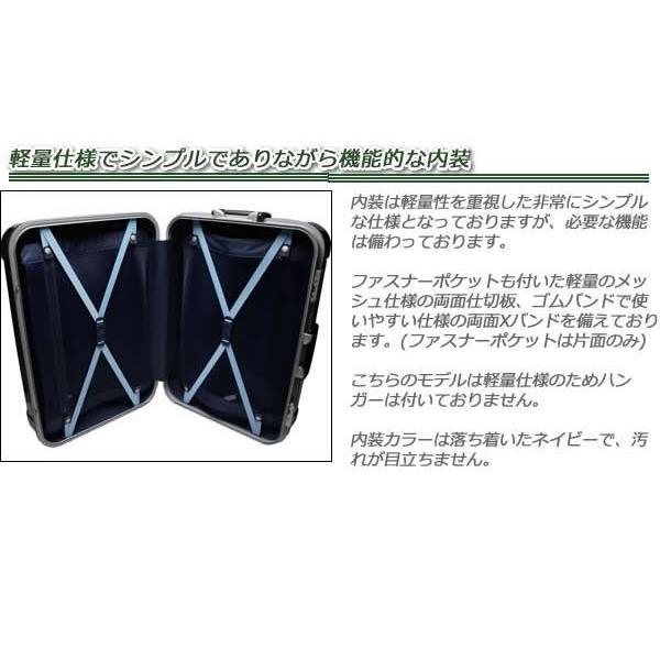 トラベリスト HPスキャリー Mサイズ スーツケース|japan-suitcase|09
