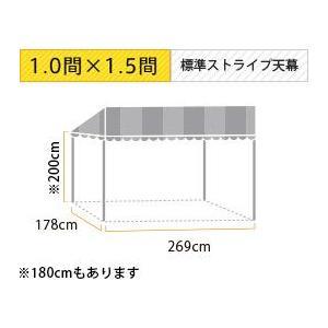スタイルテント定番品(1.0×1.5間)(標準カラ·ストライプ天幕) 軒高200cm