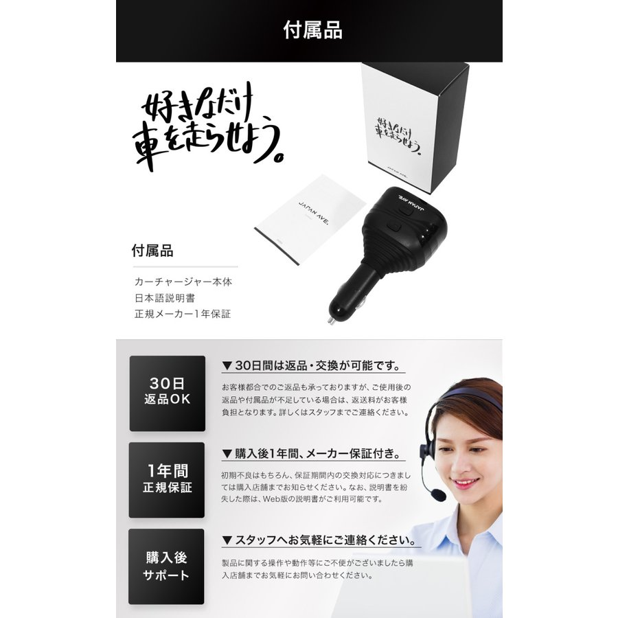 Quick Charge 3.0 カーチャージャー 増設 シガーソケット 2連 急速 type-c USB PD 延長 車載 車 充電器|japanave-y-shop|11