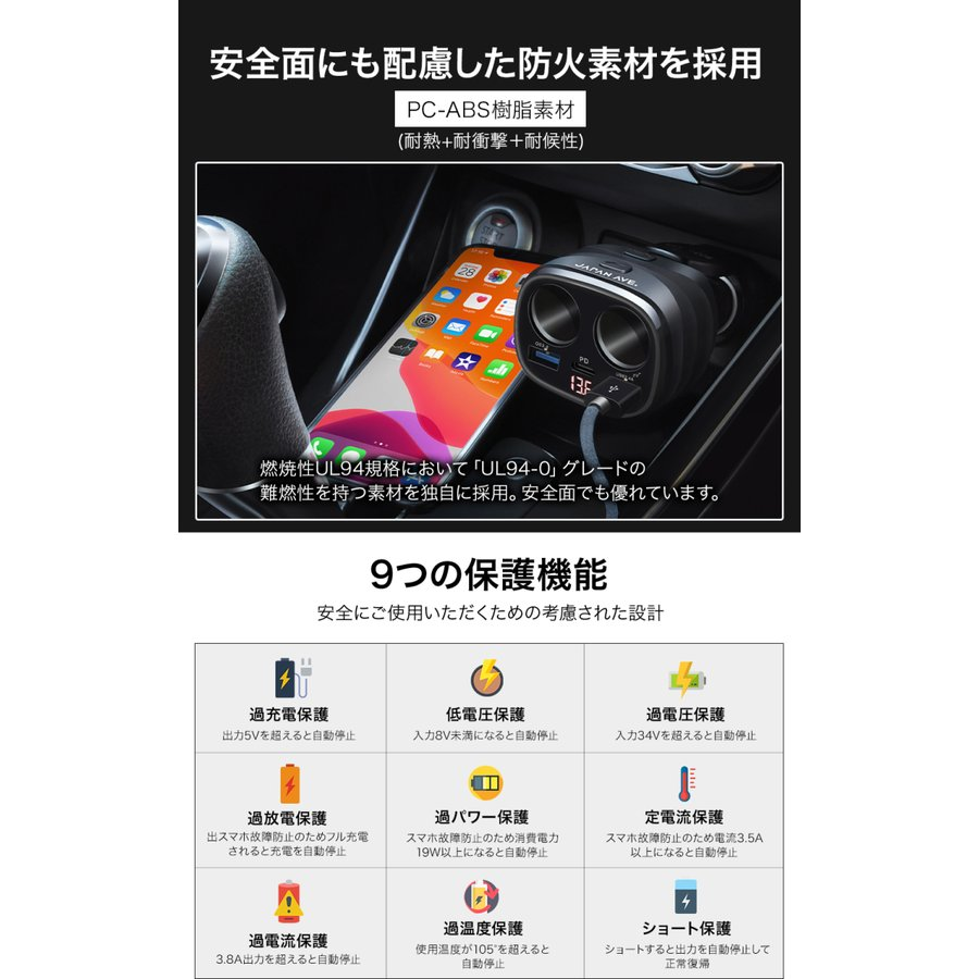 Quick Charge 3.0 カーチャージャー 増設 シガーソケット 2連 急速 type-c USB PD 延長 車載 車 充電器|japanave-y-shop|08