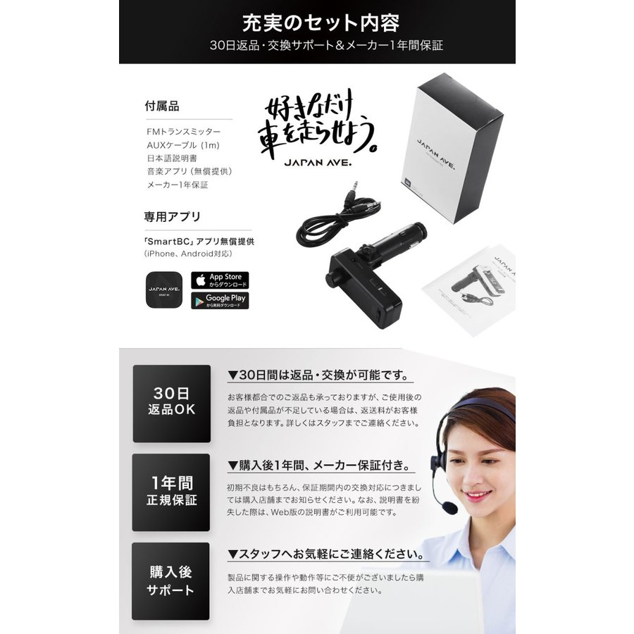 FMトランスミッター Bluetooth 5.0 iphone fmトランスミッター 高音質 USB ブルートゥース japanave-y-shop 18