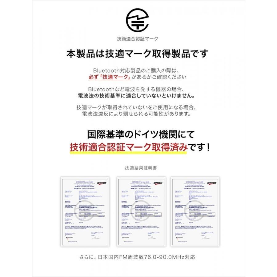 FMトランスミッター Bluetooth 5.0 iphone fmトランスミッター 高音質 USB ブルートゥース japanave-y-shop 17