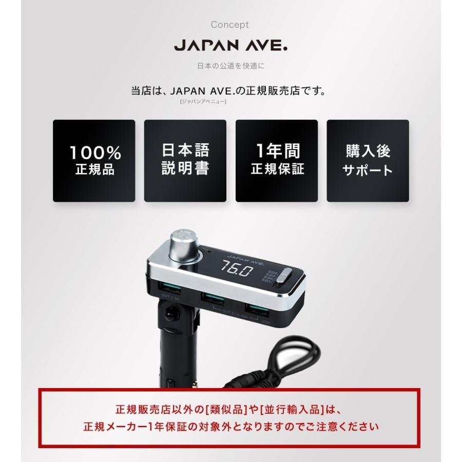 FMトランスミッター Bluetooth 5.0 iphone fmトランスミッター 高音質 USB ブルートゥース japanave-y-shop 20