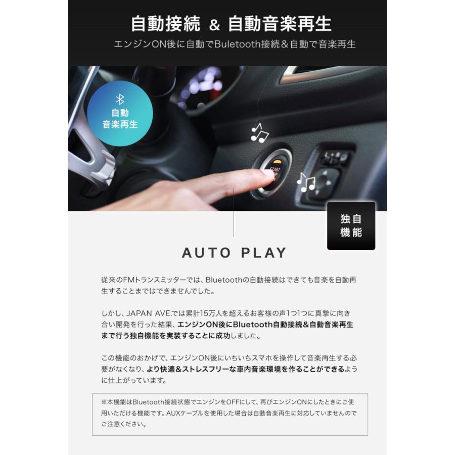 FMトランスミッター Bluetooth 5.0 iphone fmトランスミッター 高音質 USB ブルートゥース japanave-y-shop 09