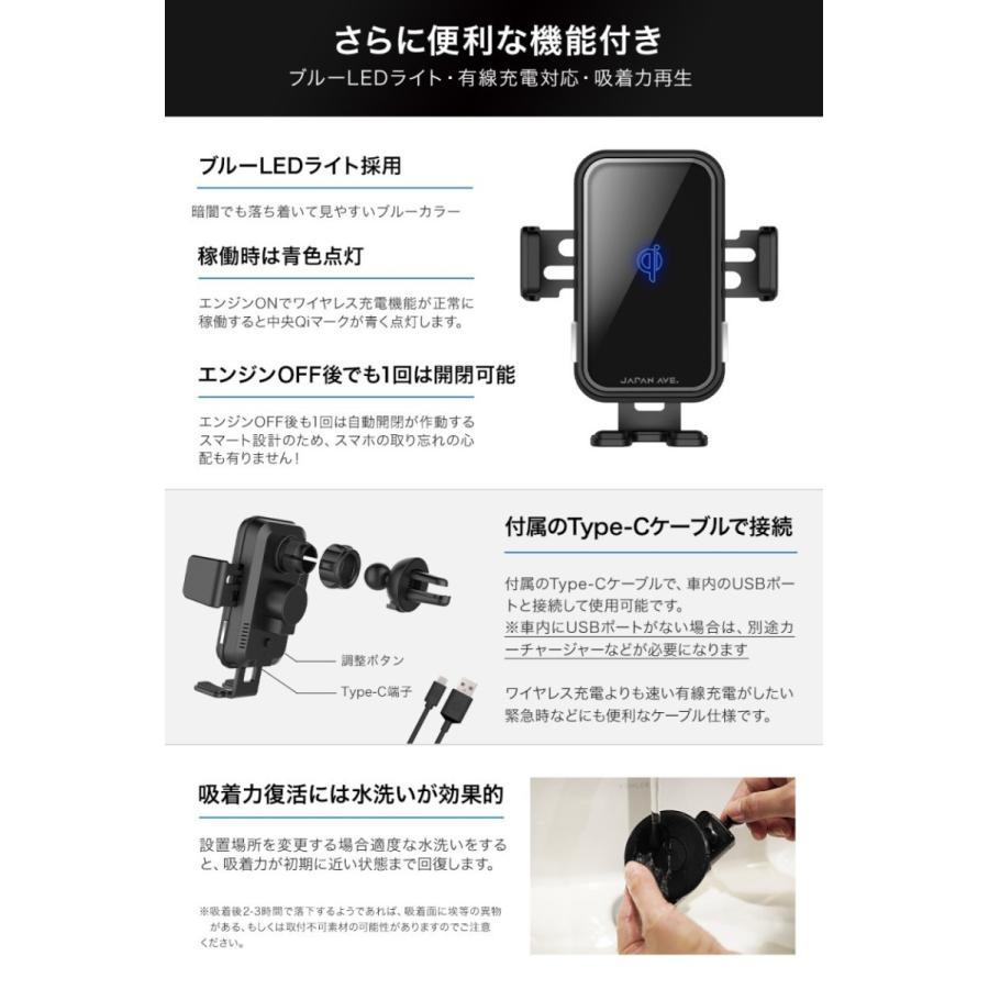 スマホホルダー 車載ホルダー 自動開閉 携帯 車 車載 ワイヤレス充電 Qi スマートフォン自動開閉式 センサー スマホ スタンド ワイヤレス 充電器 吸盤 iPhone japanave-y-shop 11