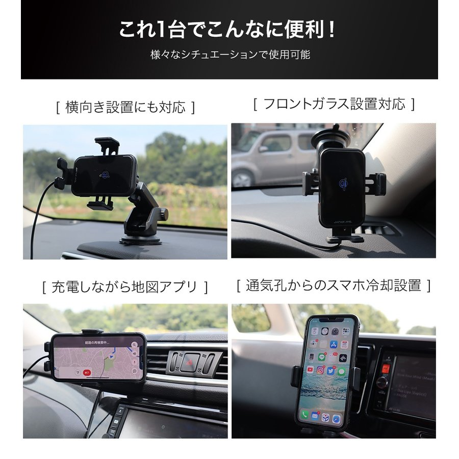 スマホホルダー 車載ホルダー 自動開閉 携帯 車 車載 ワイヤレス充電 Qi スマートフォン自動開閉式 センサー スマホ スタンド ワイヤレス 充電器 吸盤 iPhone japanave-y-shop 12