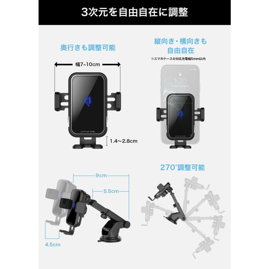 スマホホルダー 車載ホルダー 自動開閉 携帯 車 車載 ワイヤレス充電 Qi スマートフォン自動開閉式 センサー スマホ スタンド ワイヤレス 充電器 吸盤 iPhone japanave-y-shop 14