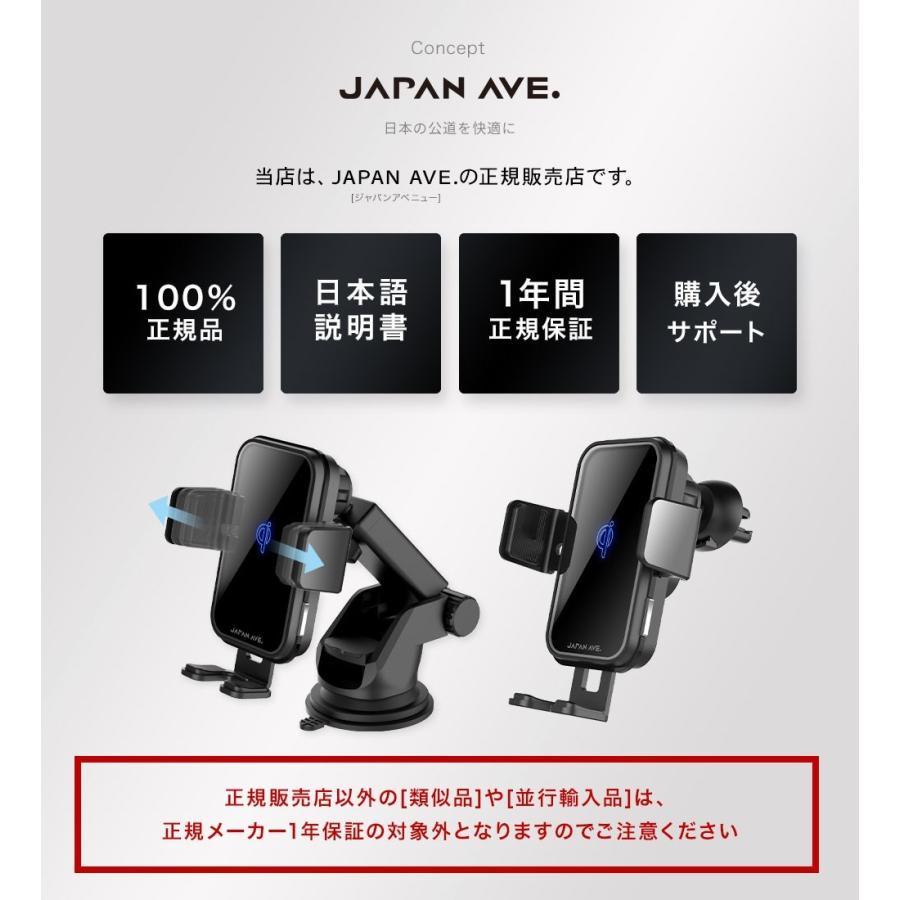 スマホホルダー 車載ホルダー 自動開閉 携帯 車 車載 ワイヤレス充電 Qi スマートフォン自動開閉式 センサー スマホ スタンド ワイヤレス 充電器 吸盤 iPhone japanave-y-shop 17