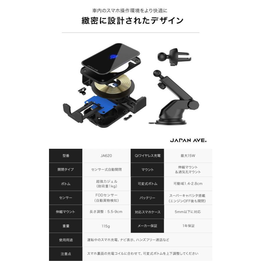 スマホホルダー 車載ホルダー 自動開閉 携帯 車 車載 ワイヤレス充電 Qi スマートフォン自動開閉式 センサー スマホ スタンド ワイヤレス 充電器 吸盤 iPhone japanave-y-shop 18