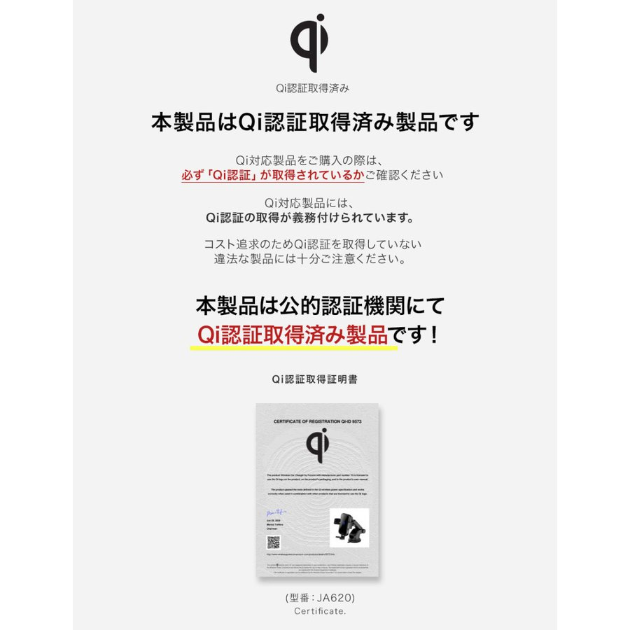 スマホホルダー 車載ホルダー 自動開閉 携帯 車 車載 ワイヤレス充電 Qi スマートフォン自動開閉式 センサー スマホ スタンド ワイヤレス 充電器 吸盤 iPhone japanave-y-shop 19
