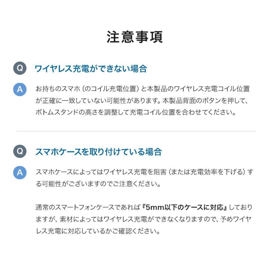 スマホホルダー 車載ホルダー 自動開閉 携帯 車 車載 ワイヤレス充電 Qi スマートフォン自動開閉式 センサー スマホ スタンド ワイヤレス 充電器 吸盤 iPhone japanave-y-shop 20