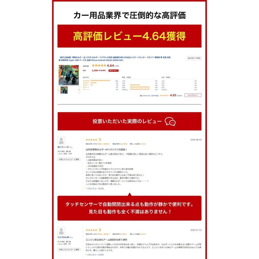 スマホホルダー 車載ホルダー 自動開閉 携帯 車 車載 ワイヤレス充電 Qi スマートフォン自動開閉式 センサー スマホ スタンド ワイヤレス 充電器 吸盤 iPhone japanave-y-shop 04