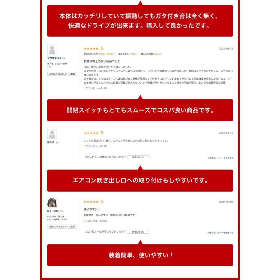 スマホホルダー 車載ホルダー 自動開閉 携帯 車 車載 ワイヤレス充電 Qi スマートフォン自動開閉式 センサー スマホ スタンド ワイヤレス 充電器 吸盤 iPhone japanave-y-shop 05