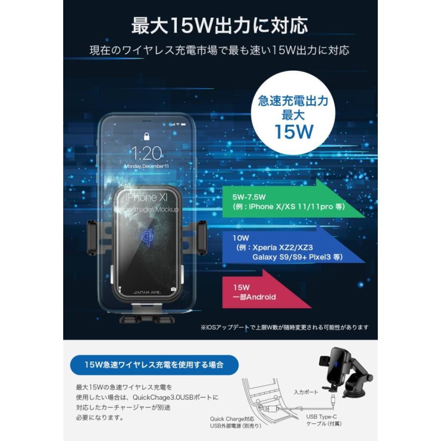 スマホホルダー 車載ホルダー 自動開閉 携帯 車 車載 ワイヤレス充電 Qi スマートフォン自動開閉式 センサー スマホ スタンド ワイヤレス 充電器 吸盤 iPhone japanave-y-shop 07