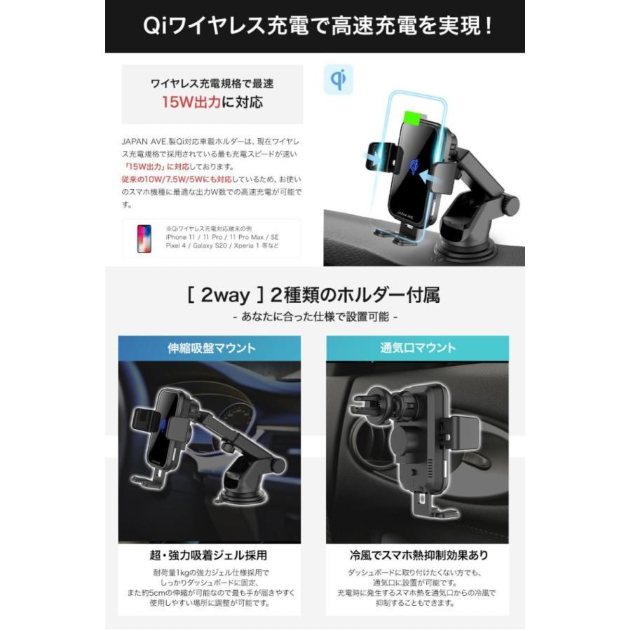 スマホホルダー 車載ホルダー 自動開閉 携帯 車 車載 ワイヤレス充電 Qi スマートフォン自動開閉式 センサー スマホ スタンド ワイヤレス 充電器 吸盤 iPhone japanave-y-shop 08