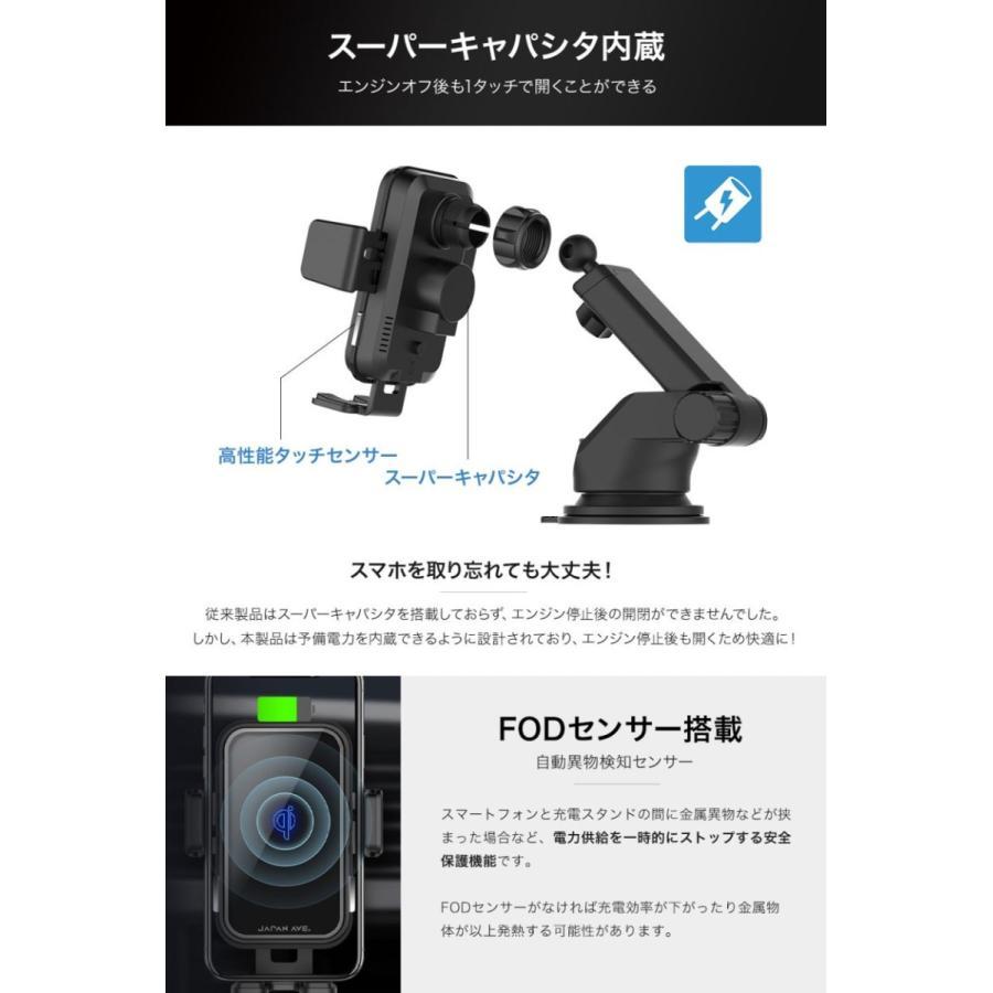 スマホホルダー 車載ホルダー 自動開閉 携帯 車 車載 ワイヤレス充電 Qi スマートフォン自動開閉式 センサー スマホ スタンド ワイヤレス 充電器 吸盤 iPhone japanave-y-shop 09