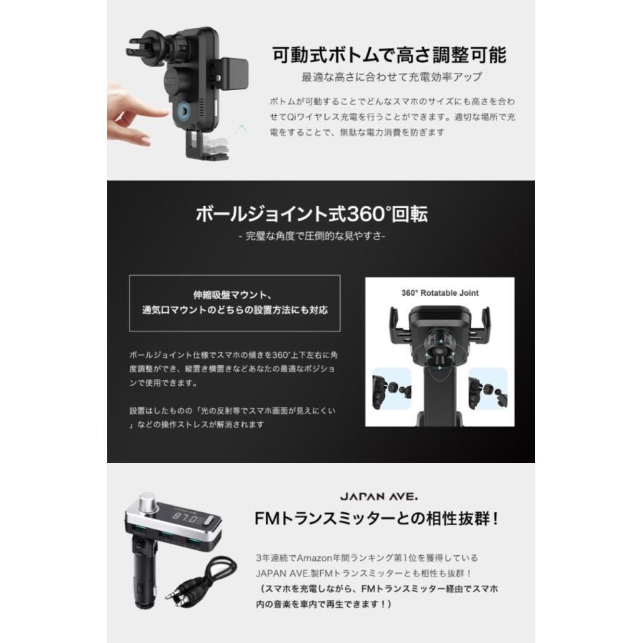 スマホホルダー 車載ホルダー 自動開閉 携帯 車 車載 ワイヤレス充電 Qi スマートフォン自動開閉式 センサー スマホ スタンド ワイヤレス 充電器 吸盤 iPhone japanave-y-shop 10