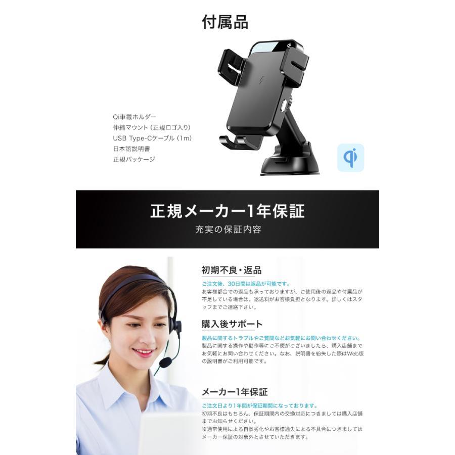 車載ホルダー Qi対応 自動開閉 センサー 15W出力 スマートセンサー式 ワイヤレス 充電器 充電 吸盤 急速充電 iPhone|japanave-y-shop|09