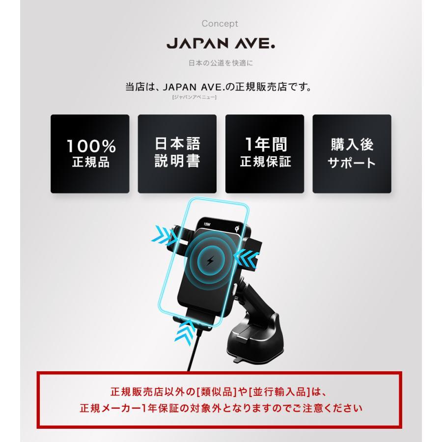 車載ホルダー Qi対応 自動開閉 センサー 15W出力 スマートセンサー式 ワイヤレス 充電器 充電 吸盤 急速充電 iPhone|japanave-y-shop|10