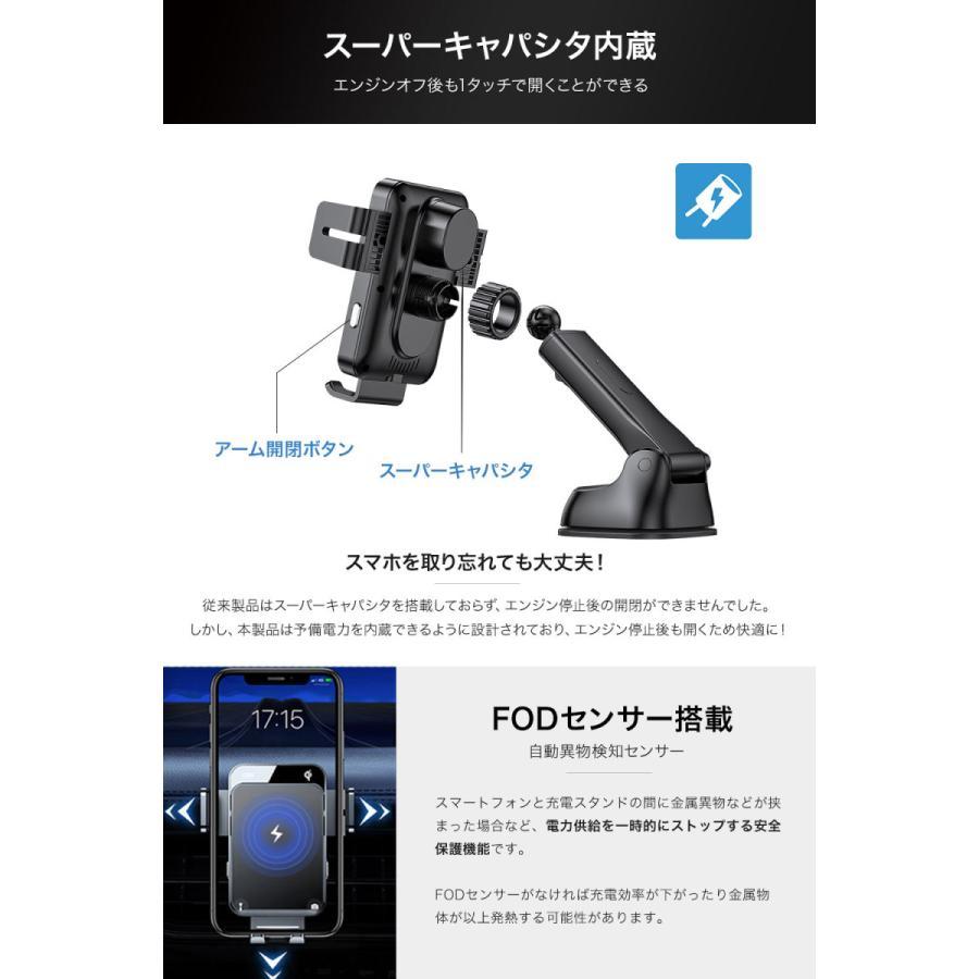 車載ホルダー Qi対応 自動開閉 センサー 15W出力 スマートセンサー式 ワイヤレス 充電器 充電 吸盤 急速充電 iPhone|japanave-y-shop|05