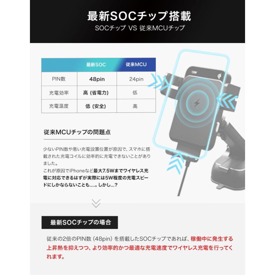 車載ホルダー Qi対応 自動開閉 センサー 15W出力 スマートセンサー式 ワイヤレス 充電器 充電 吸盤 急速充電 iPhone|japanave-y-shop|06