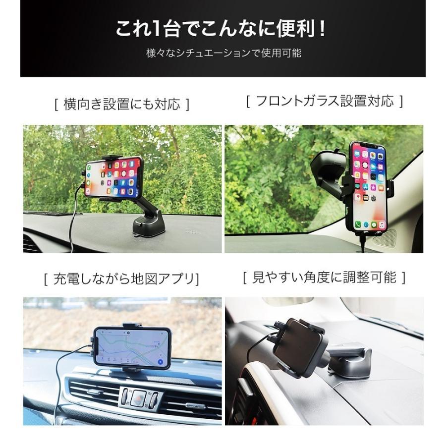 車載ホルダー Qi対応 自動開閉 センサー 15W出力 スマートセンサー式 ワイヤレス 充電器 充電 吸盤 急速充電 iPhone|japanave-y-shop|07