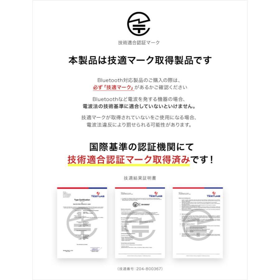 頭文字D コラボ FMトランスミッター ハチロク藤原とうふ店モデル Bluetooth 5.0 高音質 iphone カーチャージャー シガーソケット JAPAN AVE. USB|japanave-y-shop|15