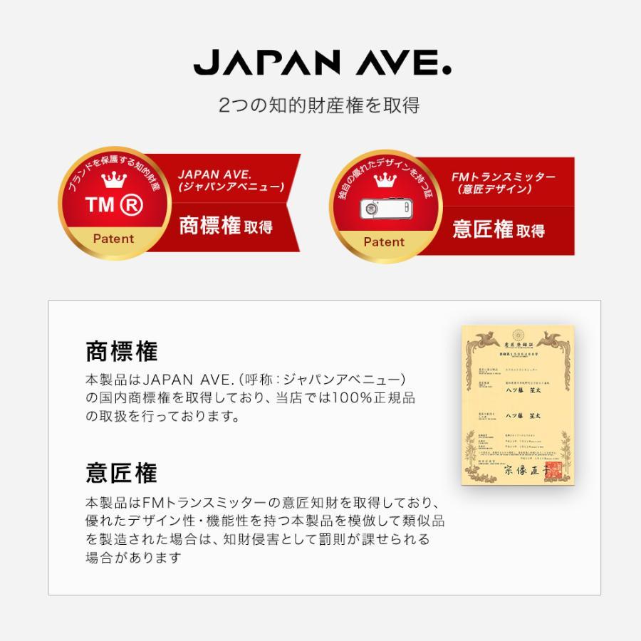 頭文字D コラボ FMトランスミッター ハチロク藤原とうふ店モデル Bluetooth 5.0 高音質 iphone カーチャージャー シガーソケット JAPAN AVE. USB|japanave-y-shop|06