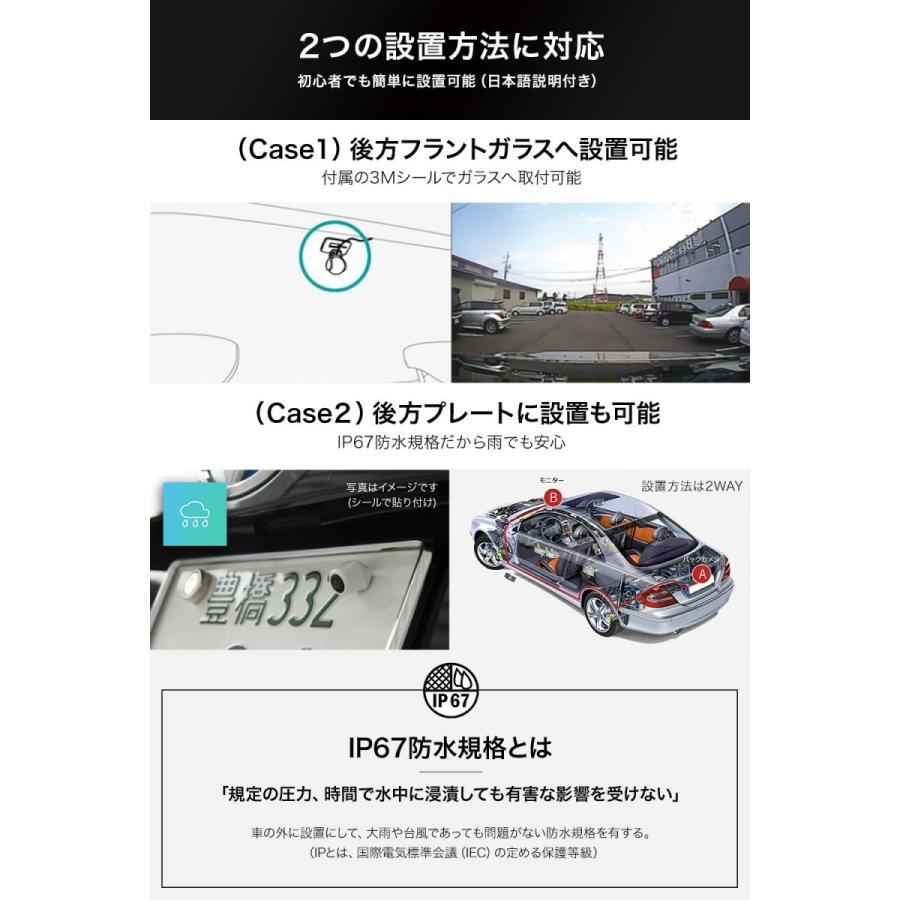 ドライブレコーダー 前後カメラ JAPAN AVE. 旧GT65専用 リアカメラ 後方 後ろ 高画質 400万画素 ドラレコ 車載カメラ|japanave-y-shop|04