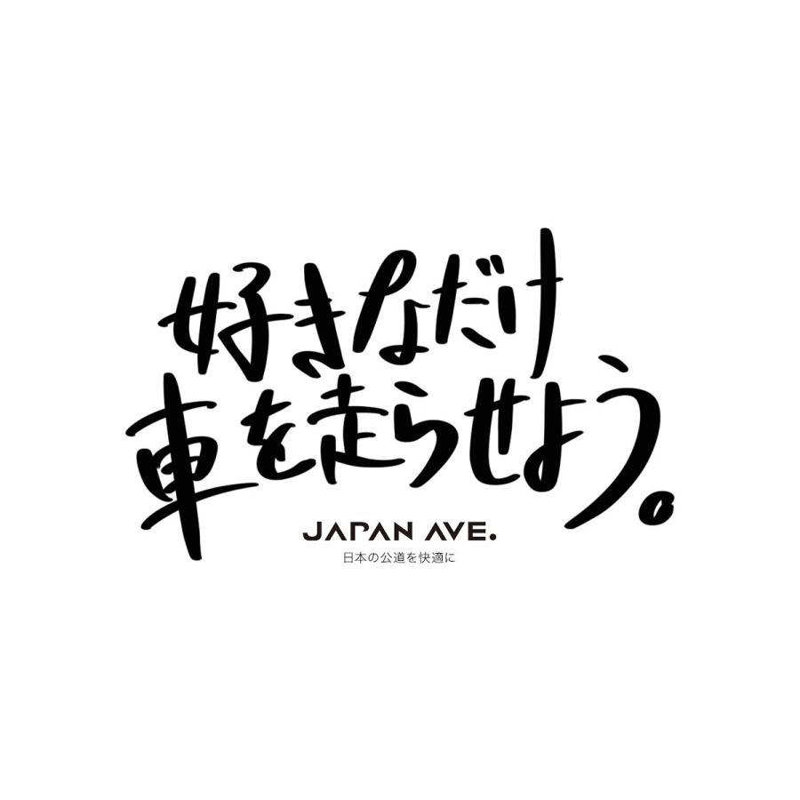 JAPAN AVE. ドライブレコーダー GT65専用 後方カメラ FullHD画質 200万画素 前後カメラ リアカメラ GT65-2 japanave-y-shop 02