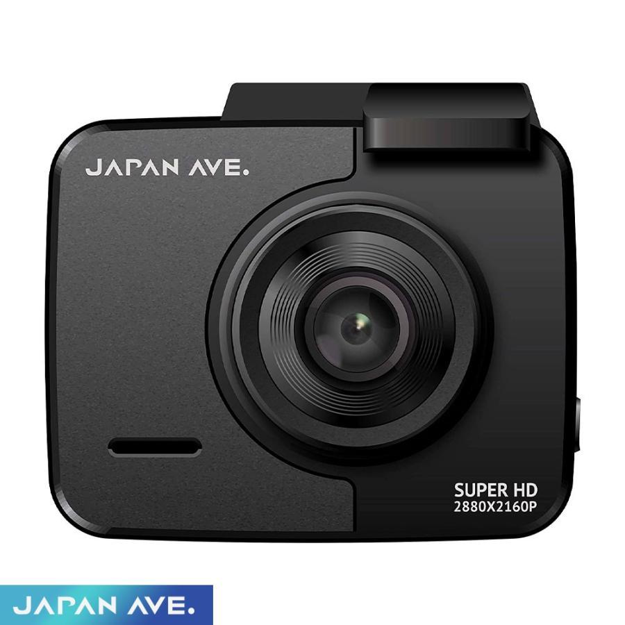 JAPAN AVE. ドライブレコーダー 前後カメラ GT65専用 給電USBケーブル 0.8m GT65C japanave-y-shop 02