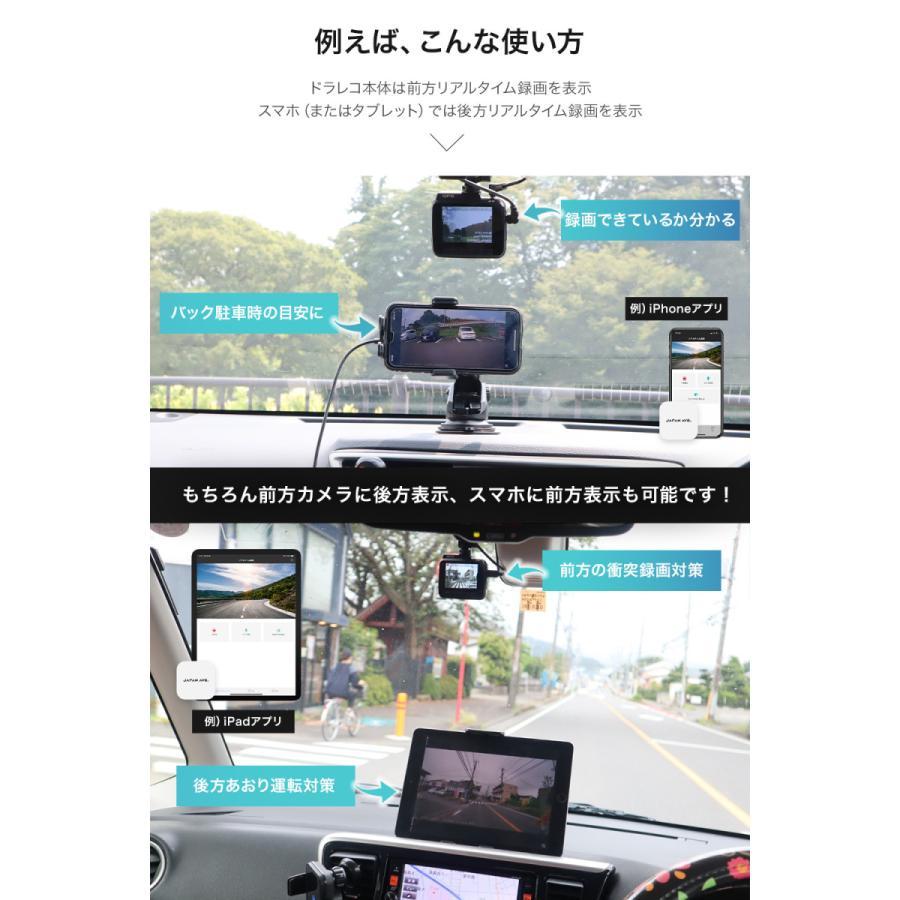 ドライブレコーダー 4K搭載 800万画素 前後カメラ 2160P ドラレコ 車載 カメラ 高画質 車 GPS wifi対応 後方 japanave-y-shop 11