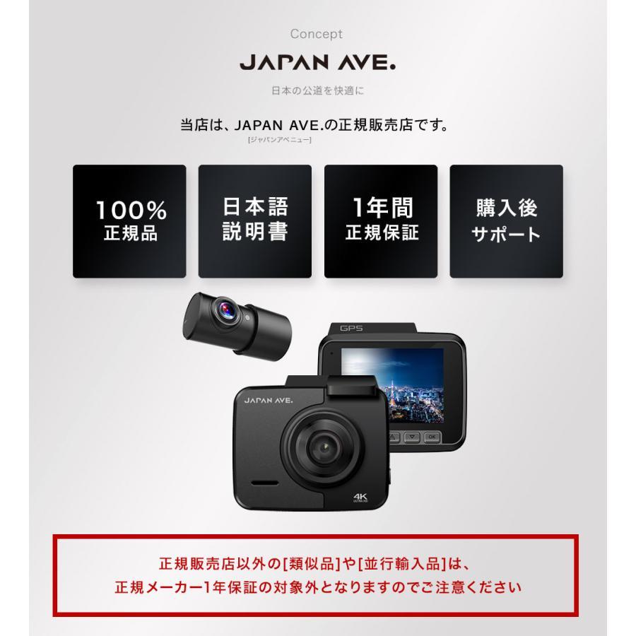 ドライブレコーダー 4K搭載 800万画素 前後カメラ 2160P ドラレコ 車載 カメラ 高画質 車 GPS wifi対応 後方 japanave-y-shop 16