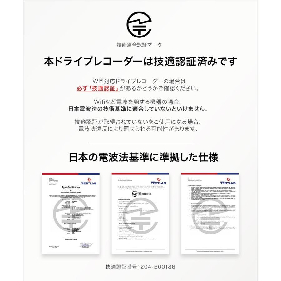 ドライブレコーダー 4K搭載 800万画素 前後カメラ 2160P ドラレコ 車載 カメラ 高画質 車 GPS wifi対応 後方 japanave-y-shop 19