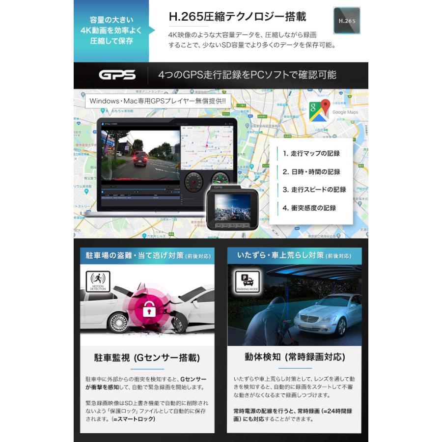 ドライブレコーダー 4K搭載 800万画素 前後カメラ 2160P ドラレコ 車載 カメラ 高画質 車 GPS wifi対応 後方 japanave-y-shop 06