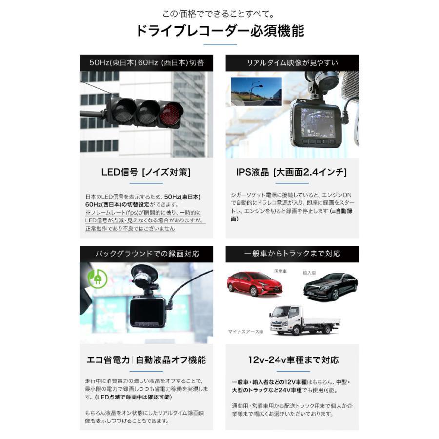 ドライブレコーダー 4K搭載 800万画素 前後カメラ 2160P ドラレコ 車載 カメラ 高画質 車 GPS wifi対応 後方 japanave-y-shop 08