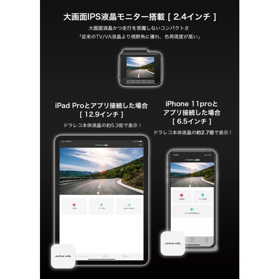 ドライブレコーダー 4K搭載 800万画素 前後カメラ 2160P ドラレコ 車載 カメラ 高画質 車 GPS wifi対応 後方 japanave-y-shop 10