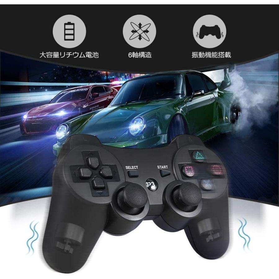 PS3 コントローラー ワイヤレス 無線 ゲームパッド 振動機能 人間工学 USB ケーブル  6軸リモートゲームパッド 充電式 USB japancomplete 03