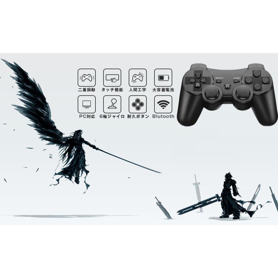 PS3 コントローラー ワイヤレス 無線 ゲームパッド 振動機能 人間工学 USB ケーブル  6軸リモートゲームパッド 充電式 USB japancomplete 04