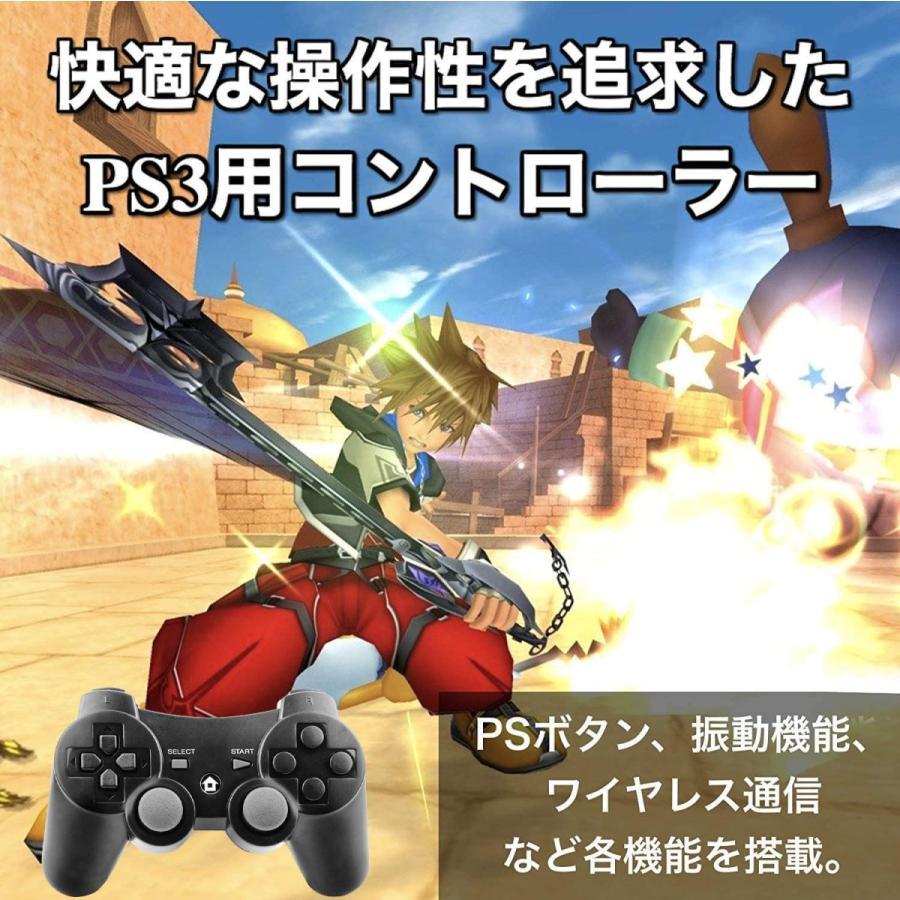 PS3 コントローラー ワイヤレス 無線 ゲームパッド 振動機能 人間工学 USB ケーブル  6軸リモートゲームパッド 充電式 USB japancomplete 06