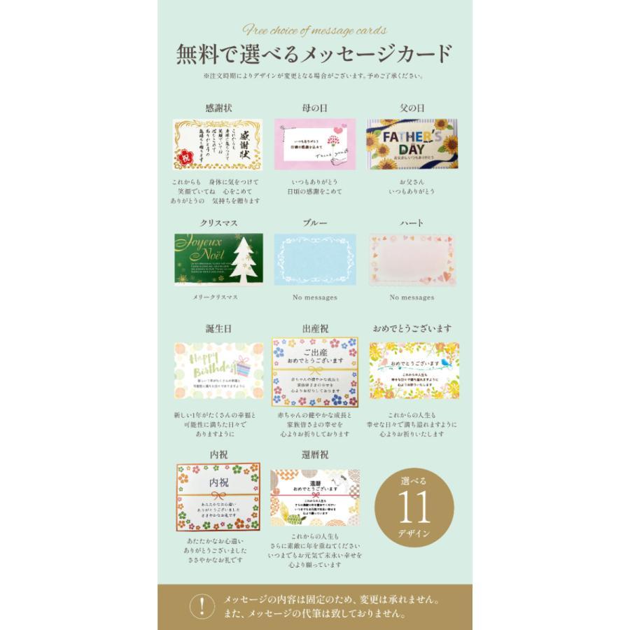 ソープフラワー バームクーヘン セット スイーツ ギフト 花束 光る LED ライト付き お菓子 ブーケ BOX ボックス US-700 japandoll 15