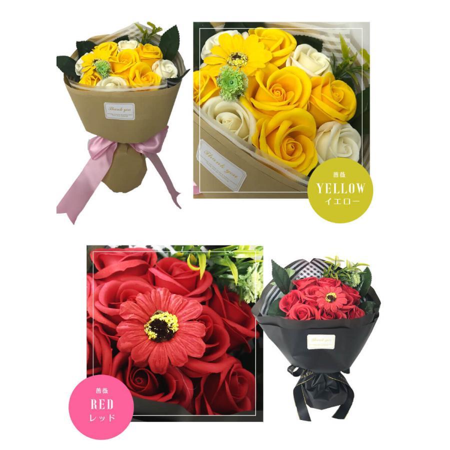 ソープフラワー バームクーヘン セット スイーツ ギフト 花束 光る LED ライト付き お菓子 ブーケ BOX ボックス US-700 japandoll 09